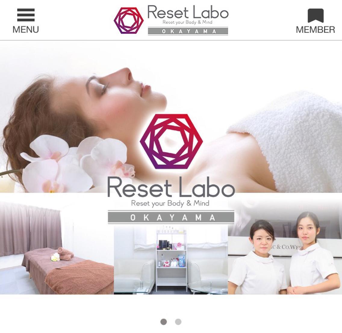 Reset Labo所属・山花 風香の掲載