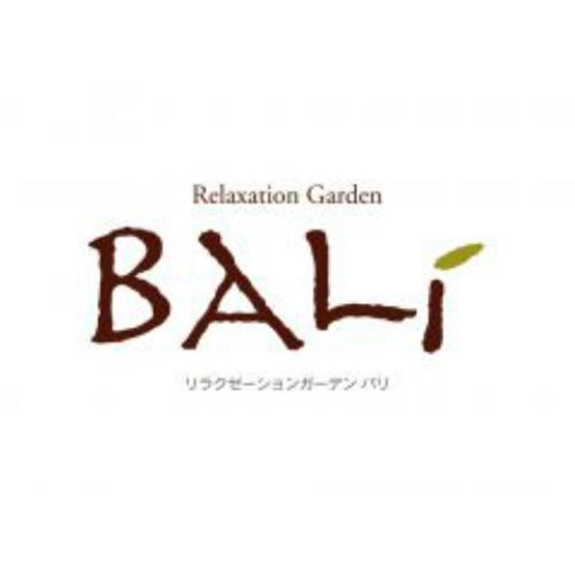 リラクゼーションガーデン BALI 前橋店所属・スタッフ1 の掲載