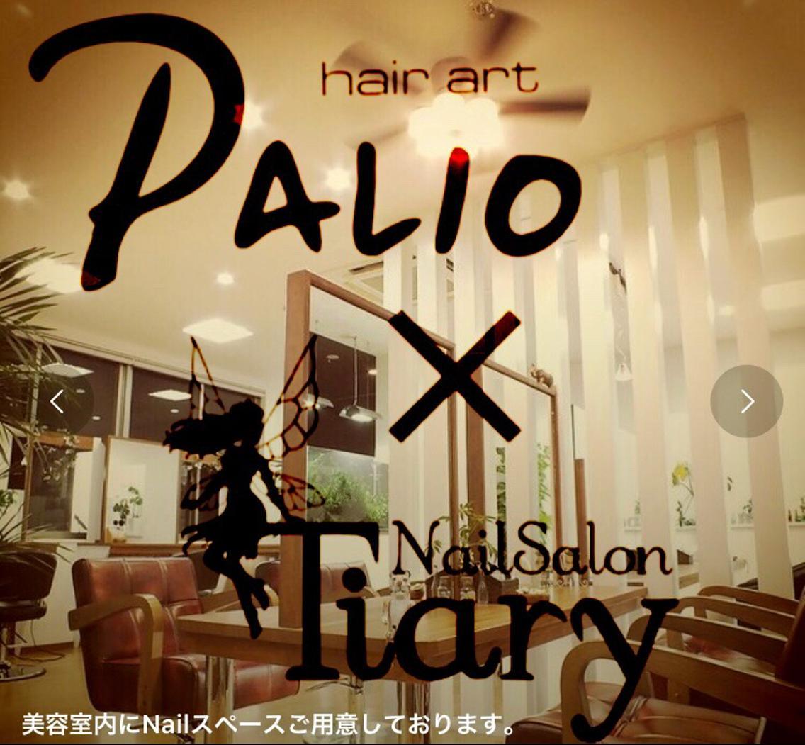 PALIO×Tiary所属・ネイルサロン ティアリーの掲載