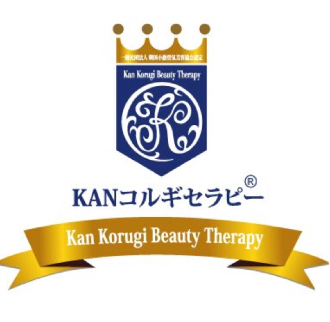 KANコルギセラピー錦糸町店所属・小林雲娇の掲載