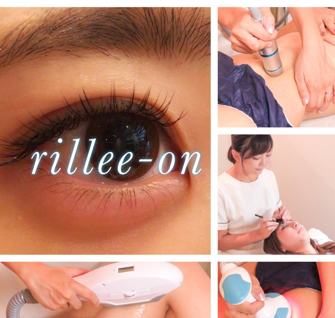 Rillee-on静岡店所属・南城六花の掲載