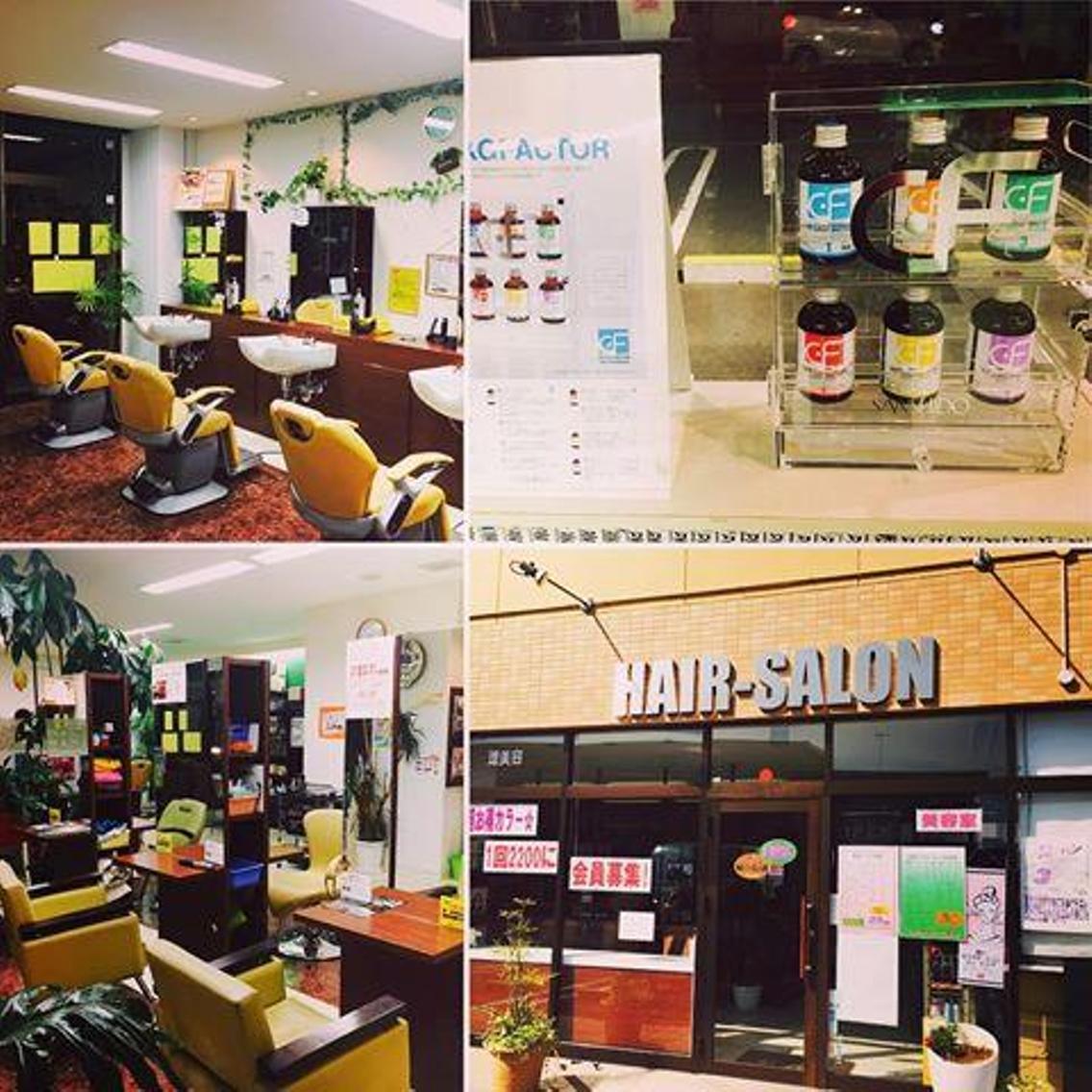 THE HAIR NO1-CLUb所属・杉本有里の掲載