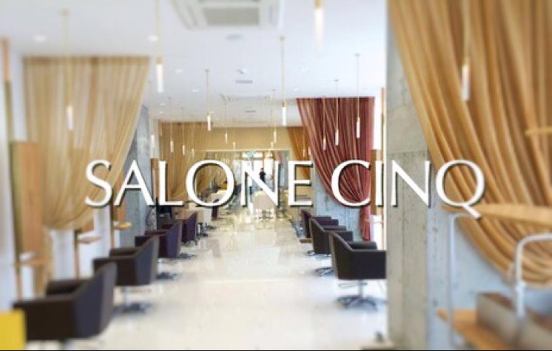 SALONE CINQ所属・中畑綾香の掲載