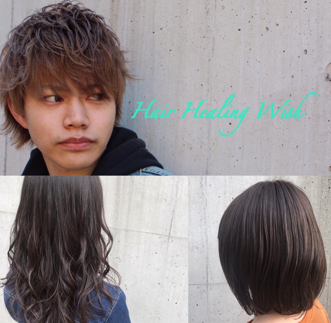 ❣️当日予約OK❣️✨本日限定のクーポンあります✨メンズにもお得なクーポンでカッコよくしましょう💯 髪の毛に最小限のダメージで最高のヘアスタイルを目指しませんか❣️
