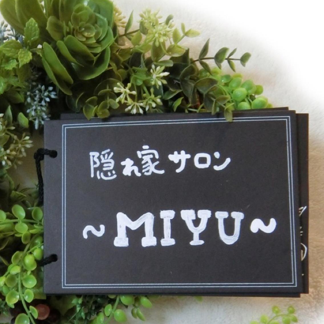 隠れ家サロン〜MIYU〜所属・うすき隠れ家サロンMIYUの掲載