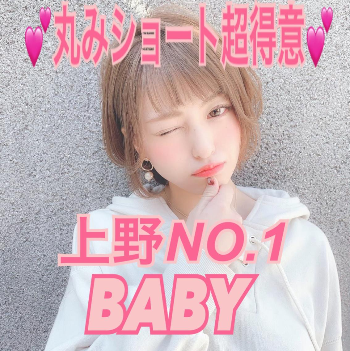 BABY所属・🦄ショートの達人🦄hiroki🦄の掲載