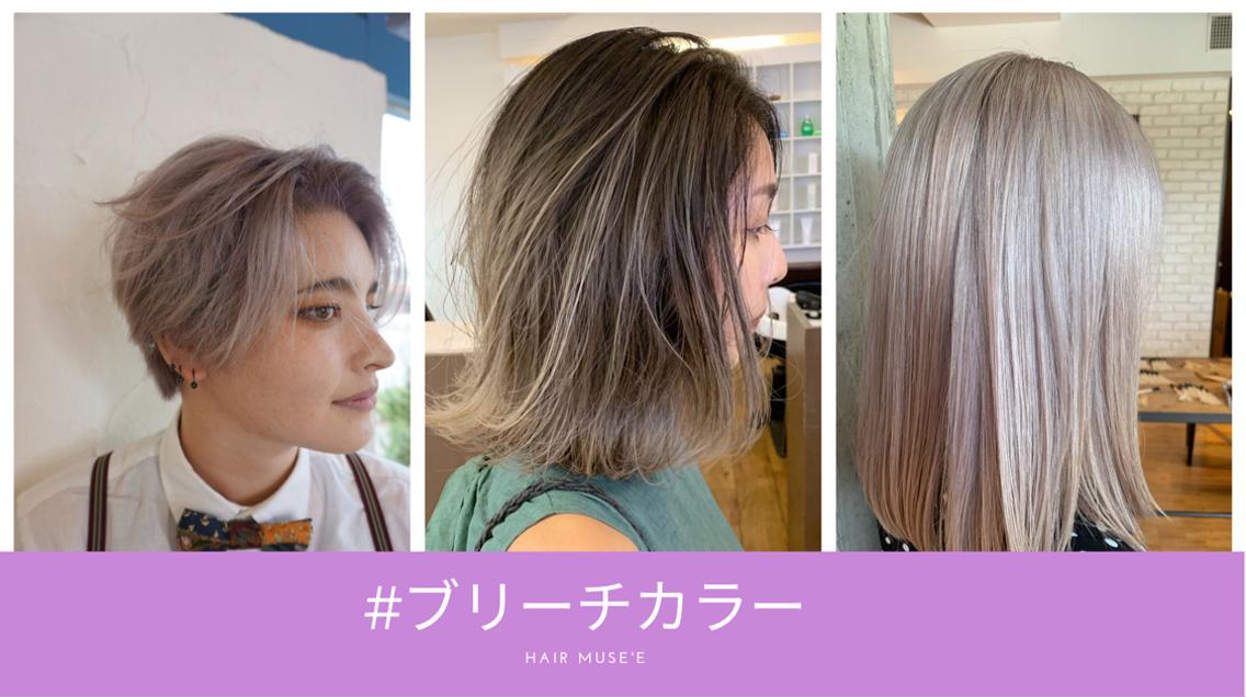 Hair Musee柱店所属・ハイライト ボブ岡田毅也の掲載