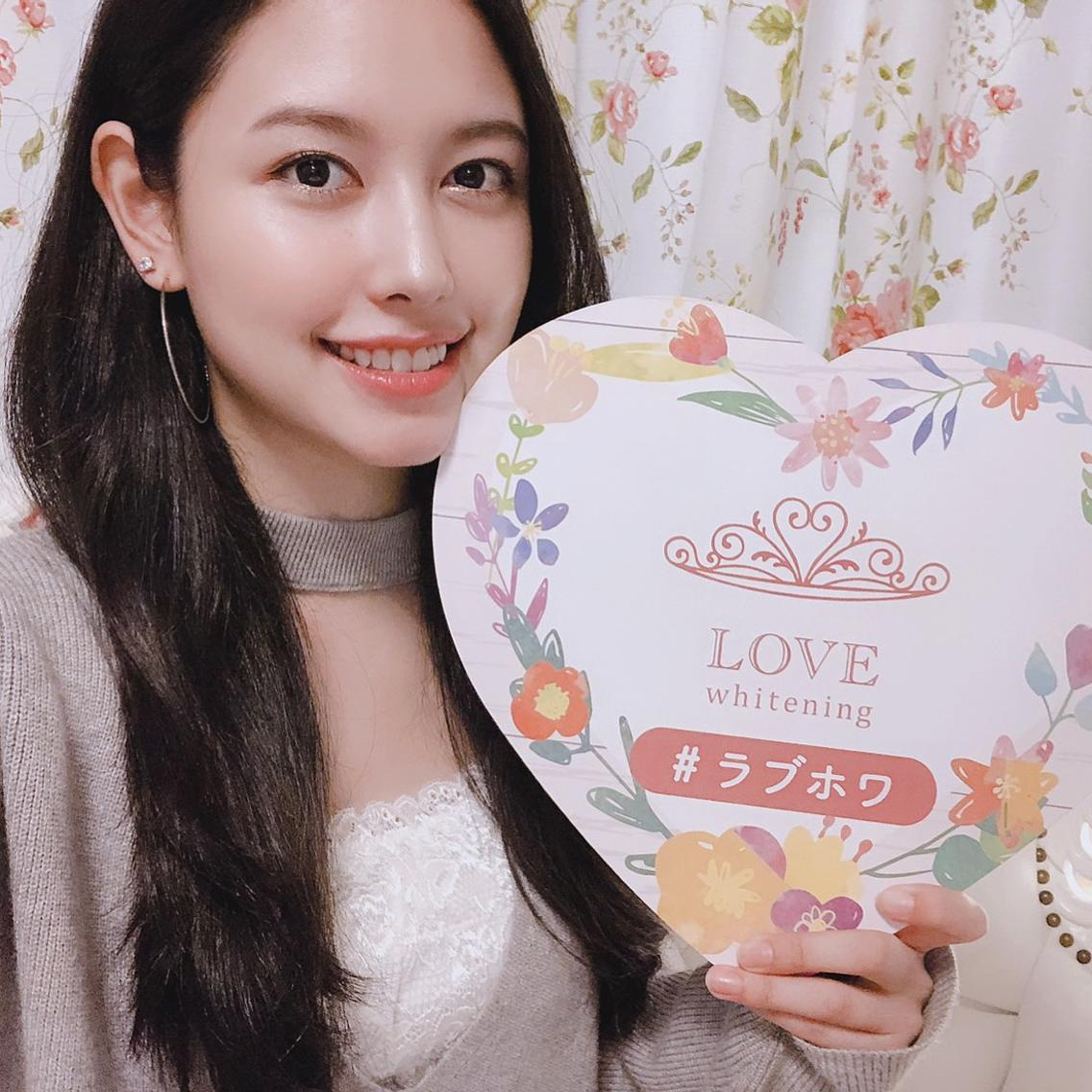 LOVEホワイトニング池袋店所属・💖LOVE ホワイトニング💖の掲載
