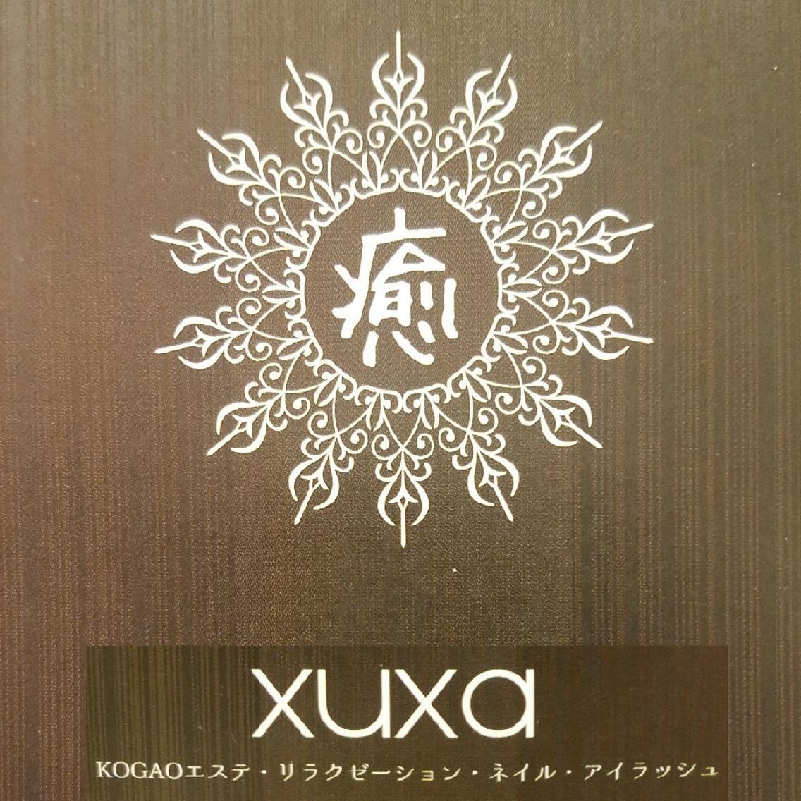xuxa【シューシャ】所属・水野の掲載