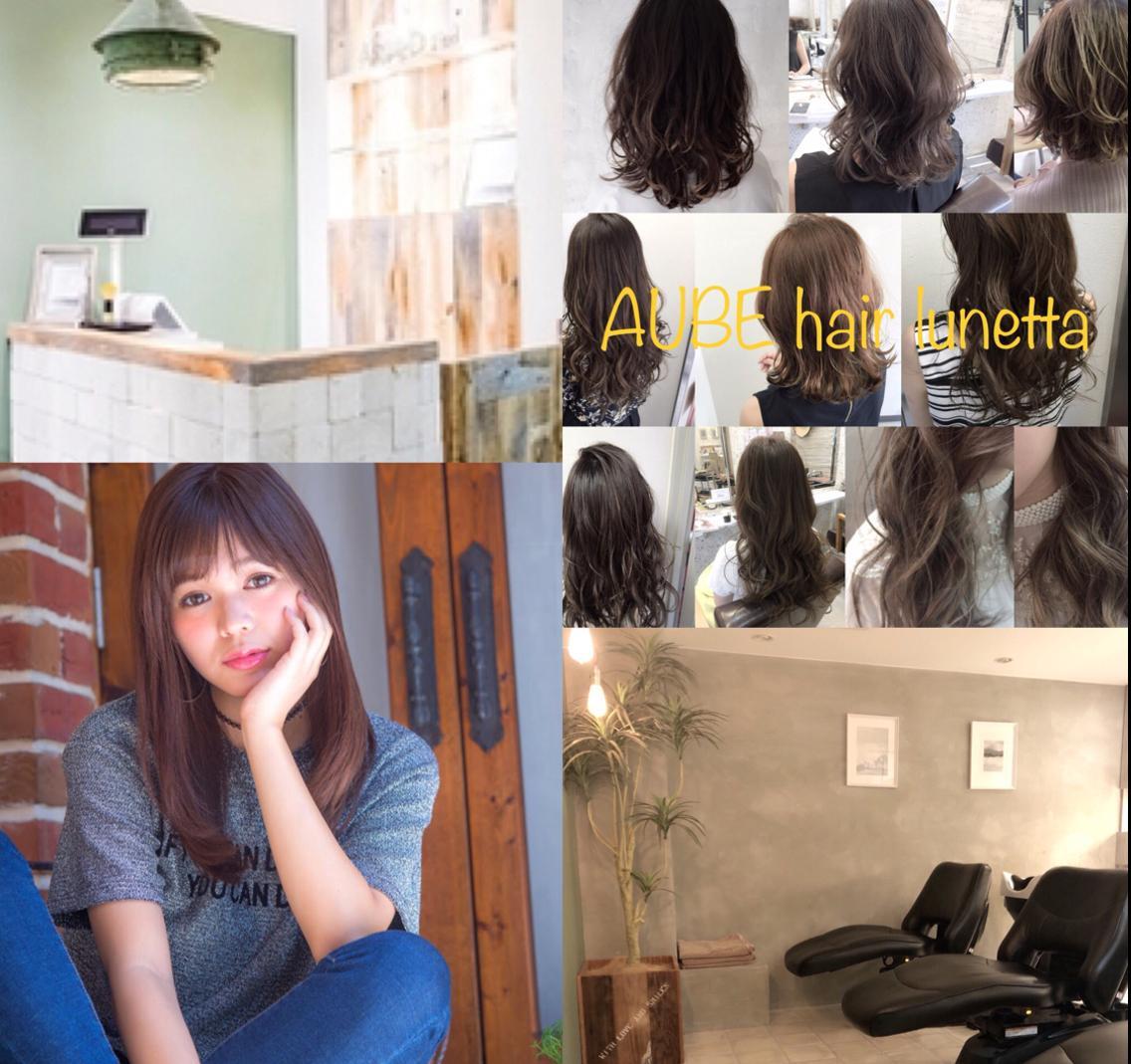 AUBE HAIR lunetta 新宿店所属・香村歩の掲載