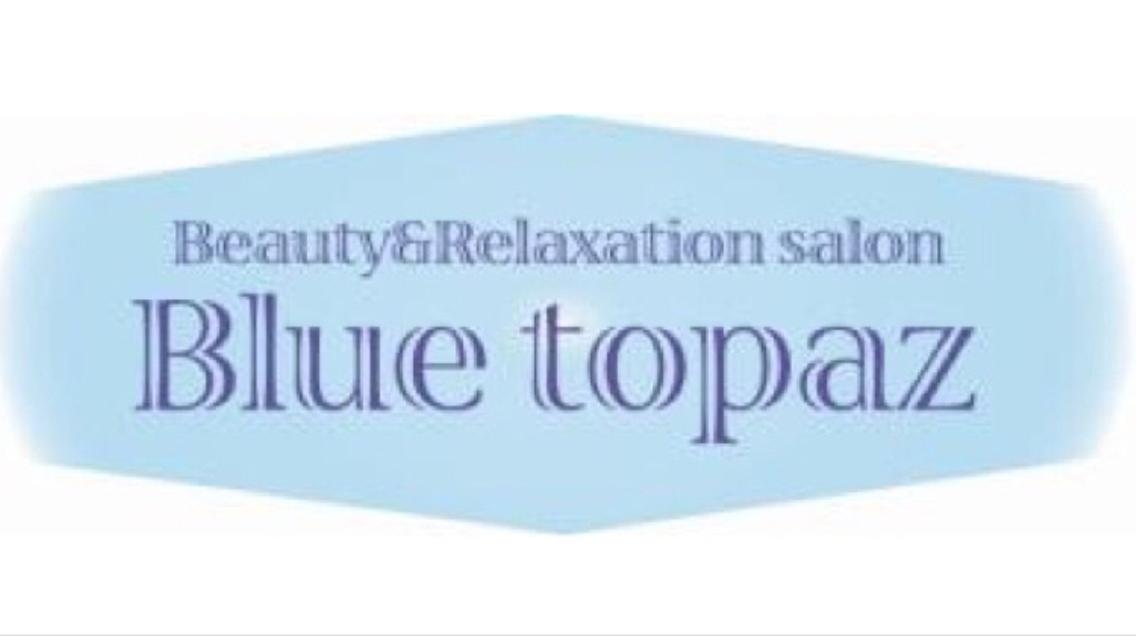 Beauty&Relaxationsalon〜Blue topaz〜【ブルートパーズ】所属・Blue topaz庄司千恵の掲載