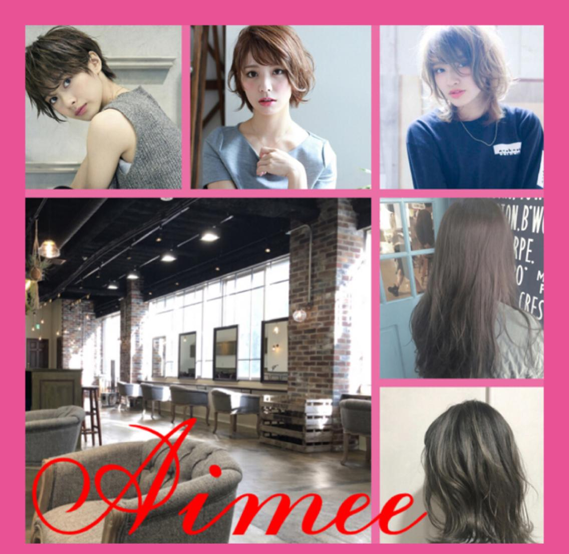 【Aimee】エイミー所属・店長 茂野聖史の掲載