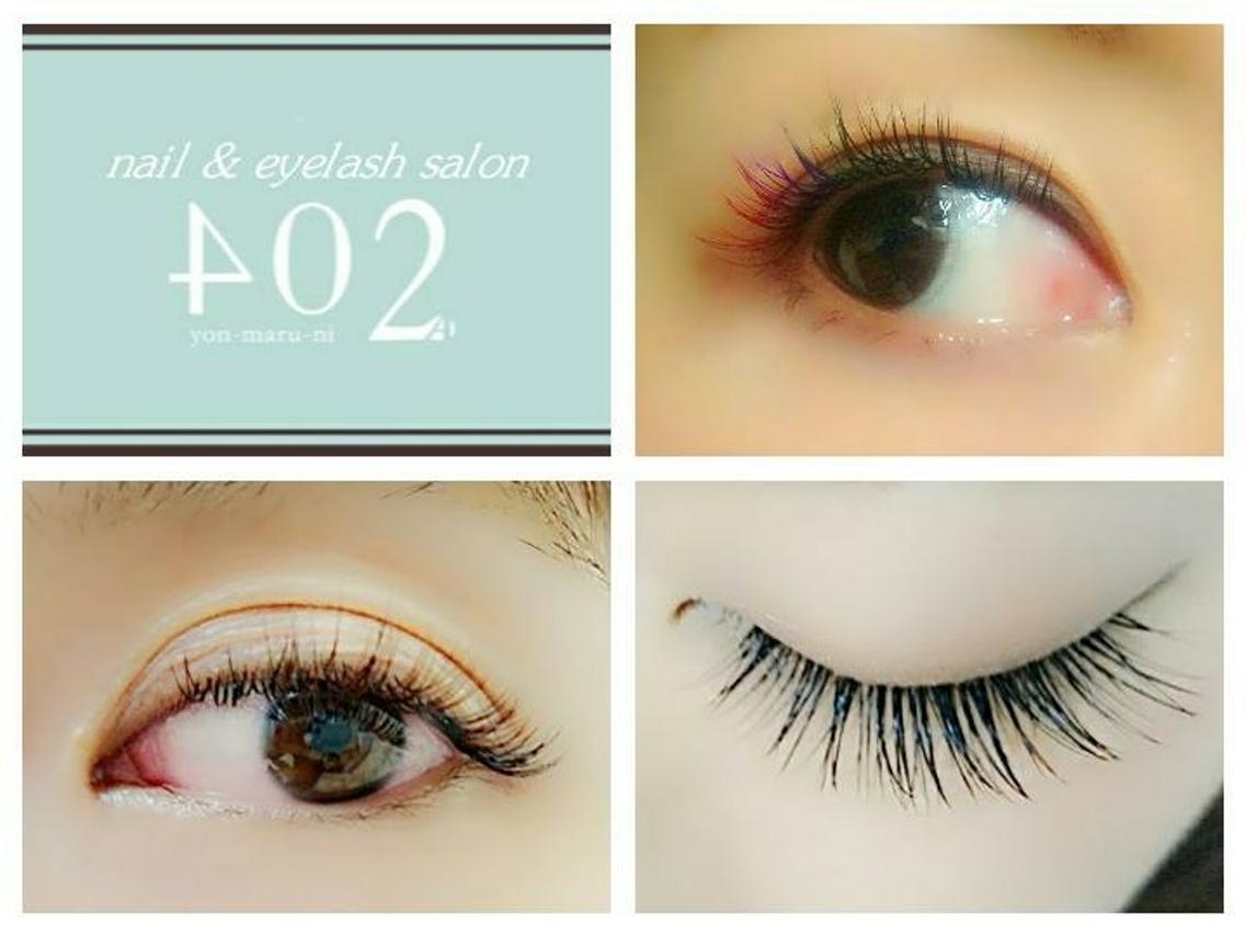 nail&eyelash402所属・402hakoishiの掲載