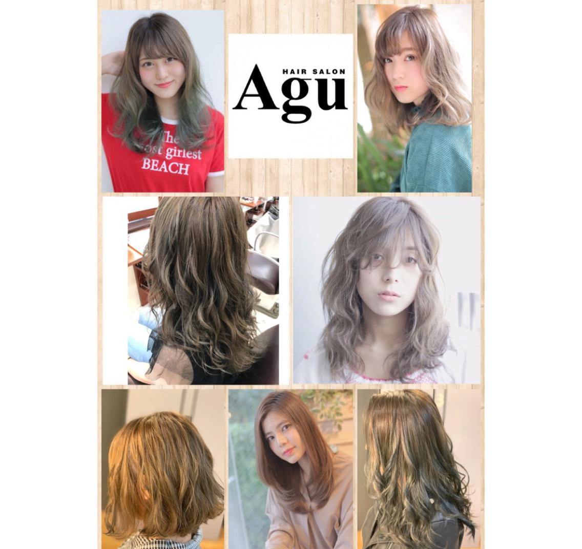 Agu hair three所属・トップスタイリスト★英山大樹の掲載