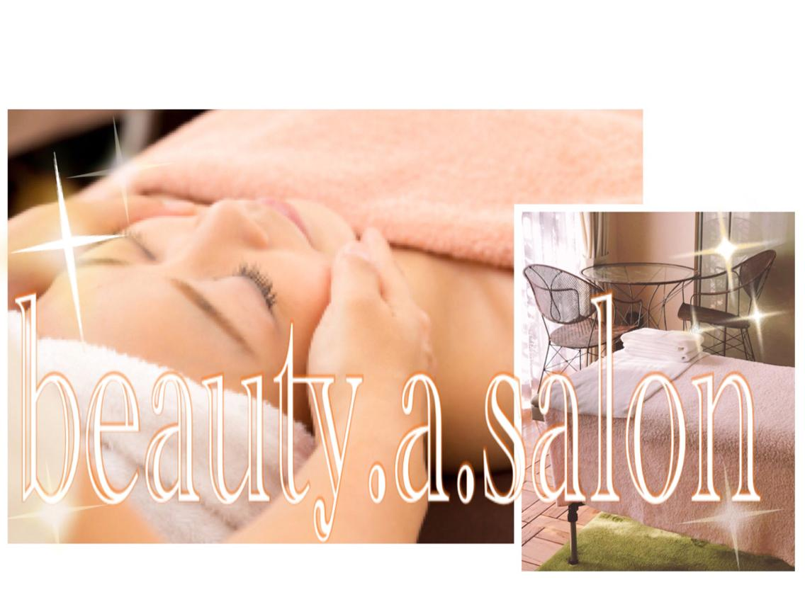 beauty.a.salon所属・PRIVATESARONの掲載
