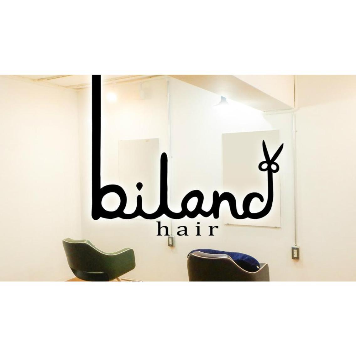 bilanc hair所属・カミヤ の掲載