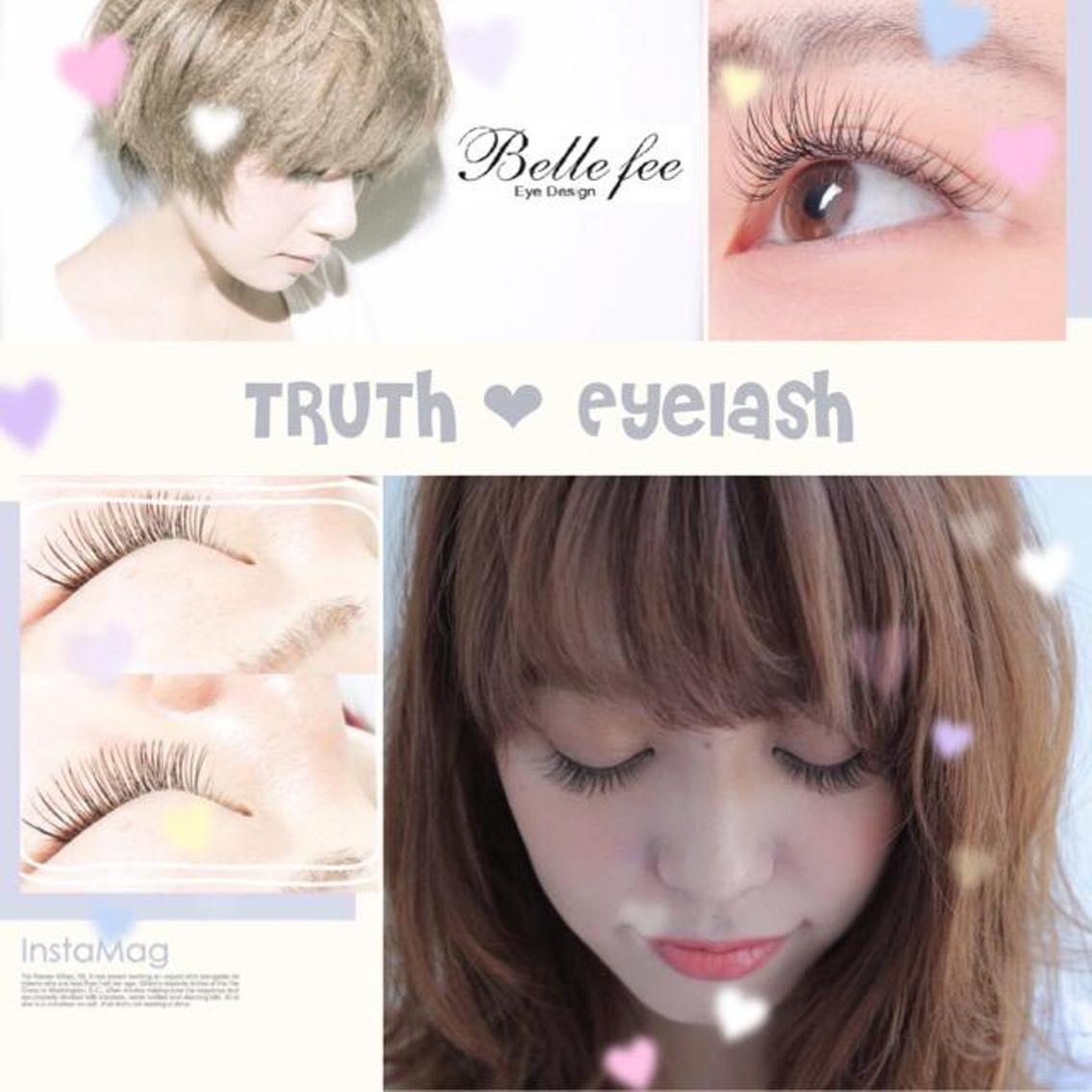 Hair & Make TRUTH 南千住店所属・細川 美智子の掲載