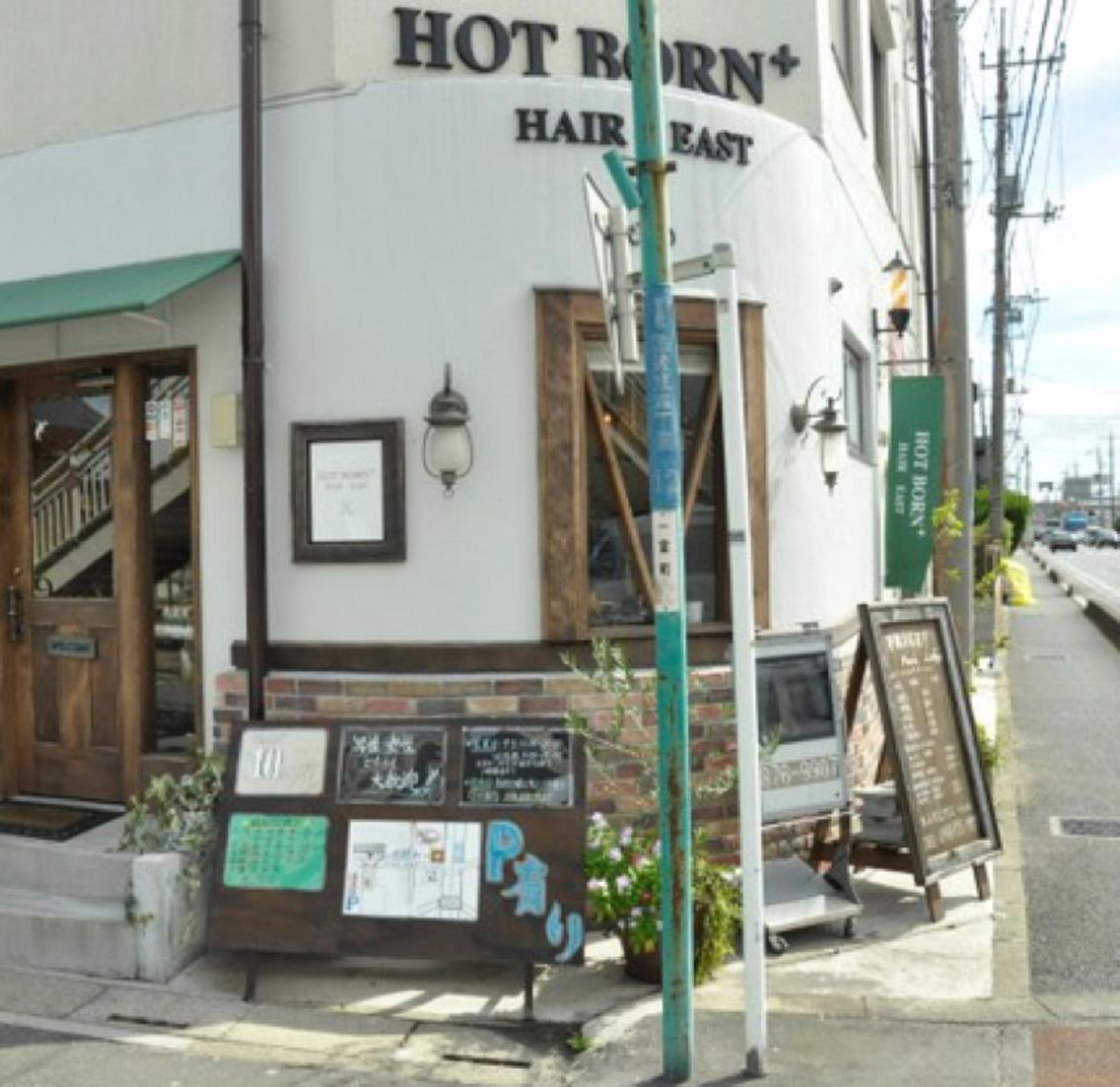 HOTBORN+EAST所属・川上由利子の掲載