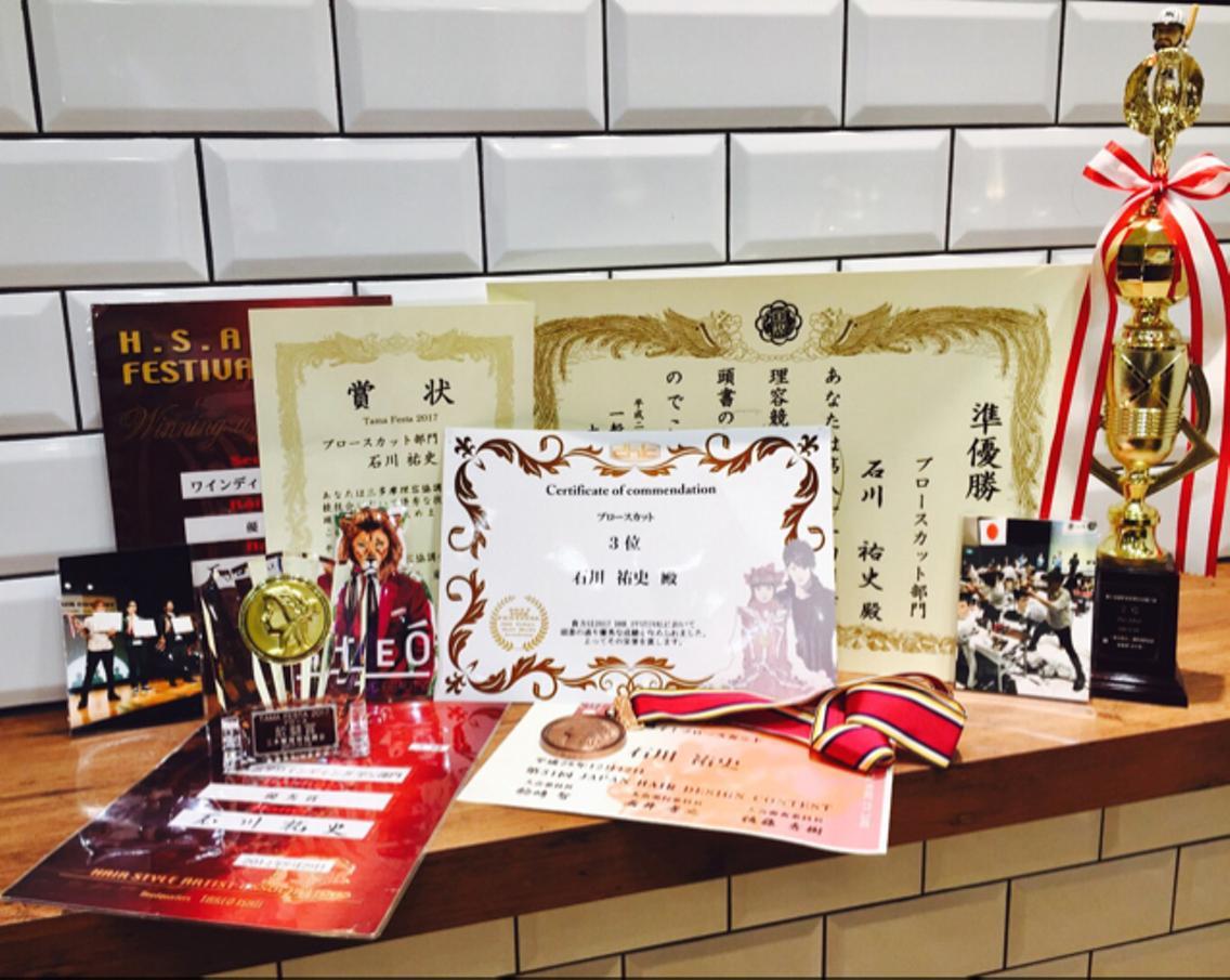 HAIRSYOSHIOKA所属・石川祐史の掲載