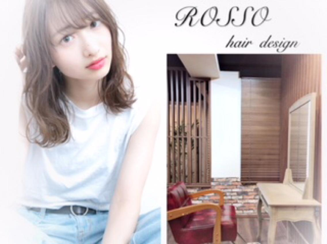 hair design ROSSO所属・佐藤遥の掲載