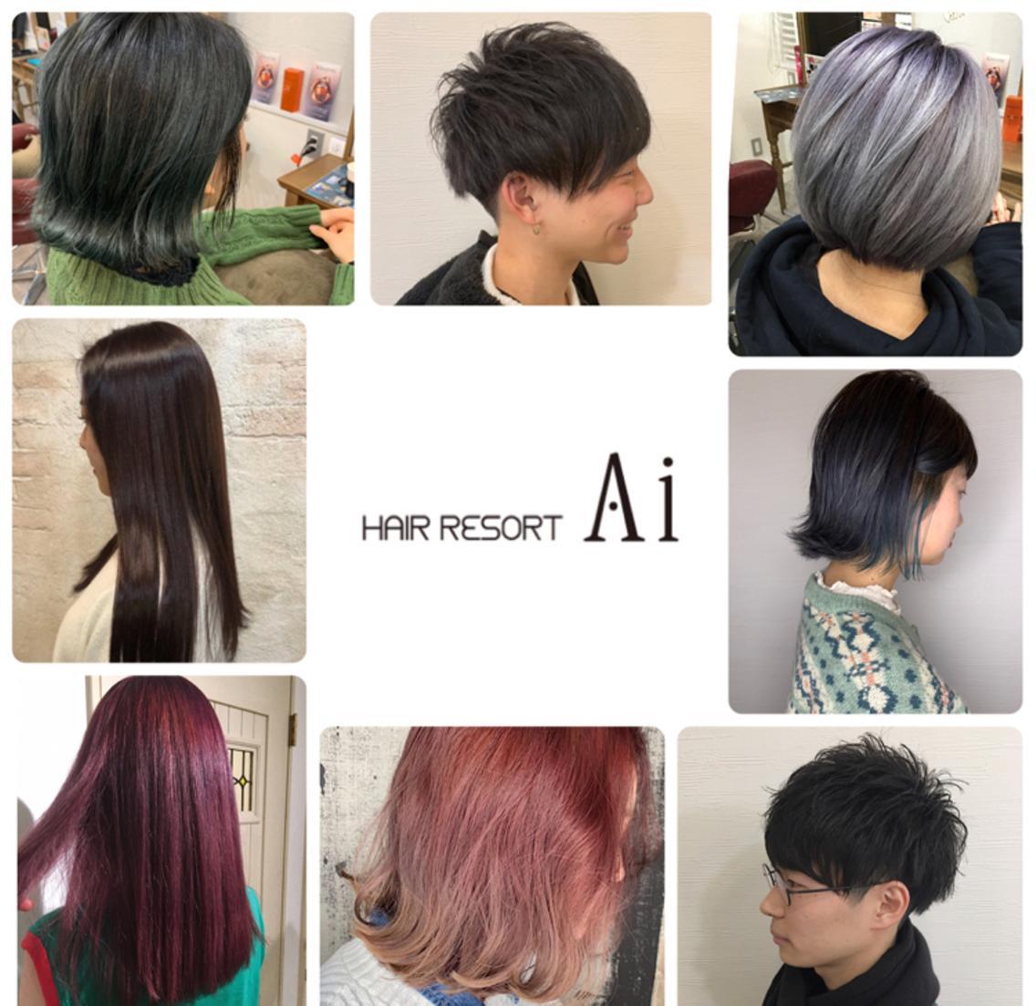 hairresortAI所属・須貝京香の掲載