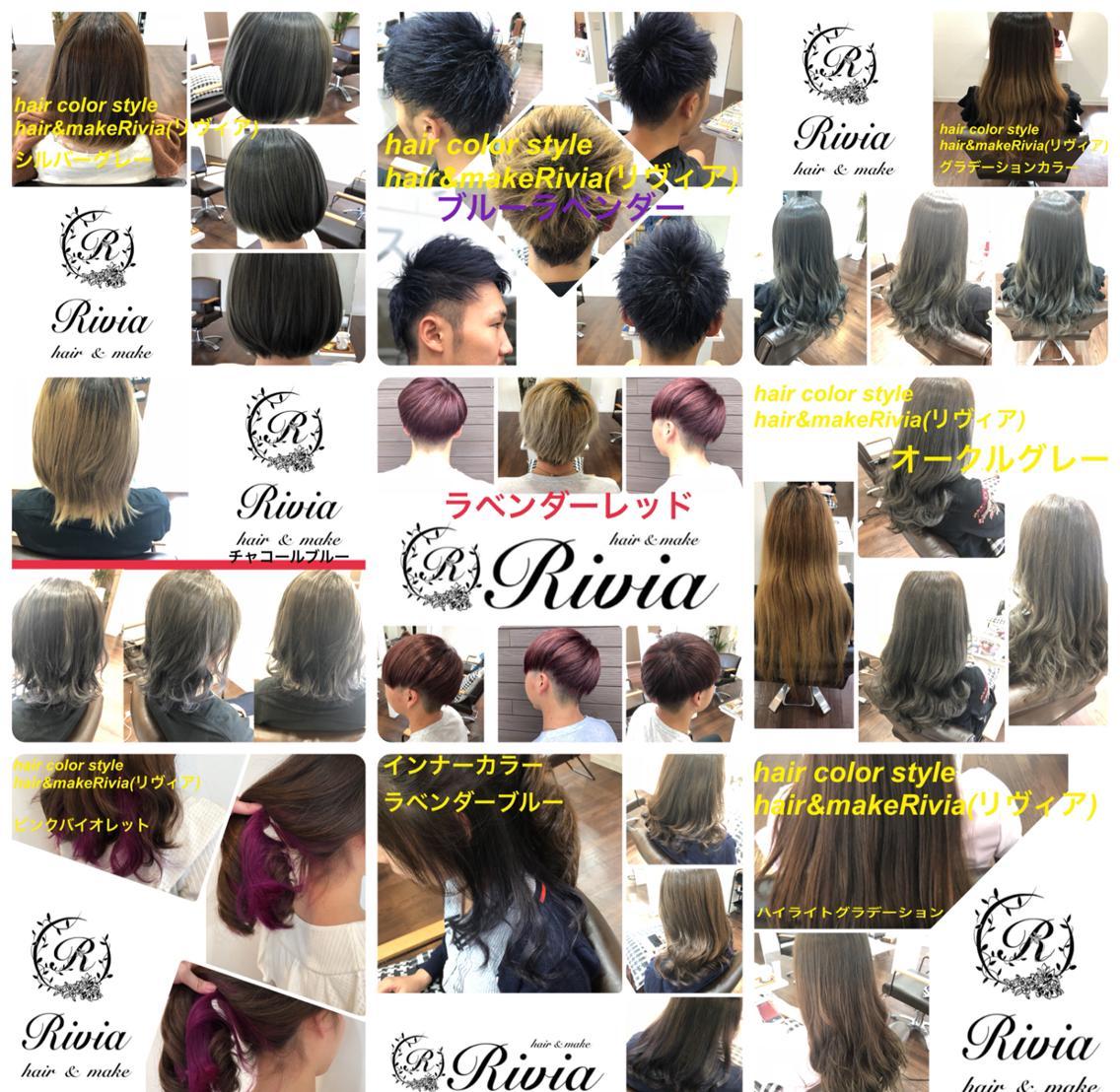 hair&make Rivia(リヴィア)所属・KiyoKawaguchiの掲載