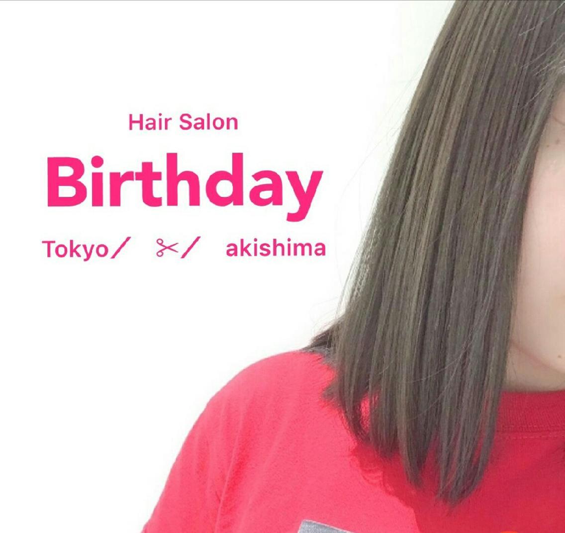 birthday昭島店所属・内藤朱香の掲載