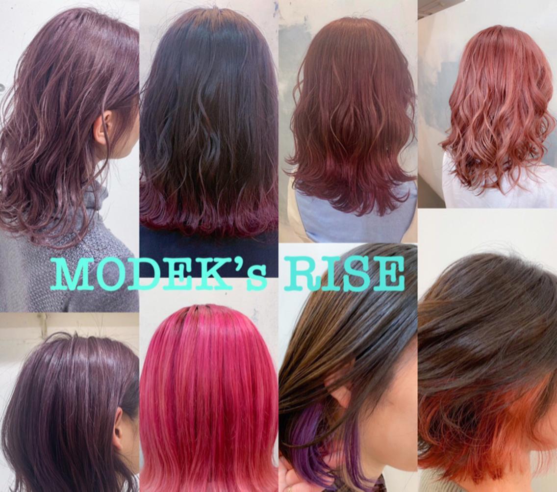 MODE K's RISE吉祥寺所属・櫻井桃花の掲載