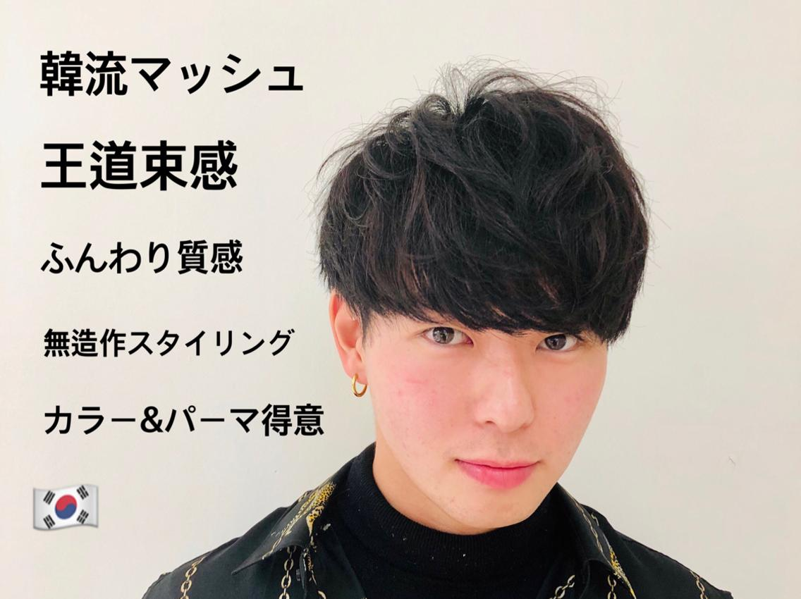 HAIR&MAKEEARTH市ヶ谷店所属・メンズ特化美容師 林 翔太の掲載