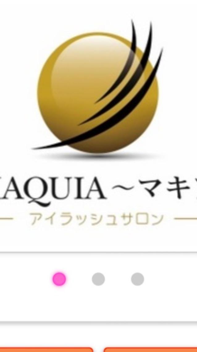 MAQUIA長浜駅前店所属・MAQUIA長浜駅前 堤の掲載