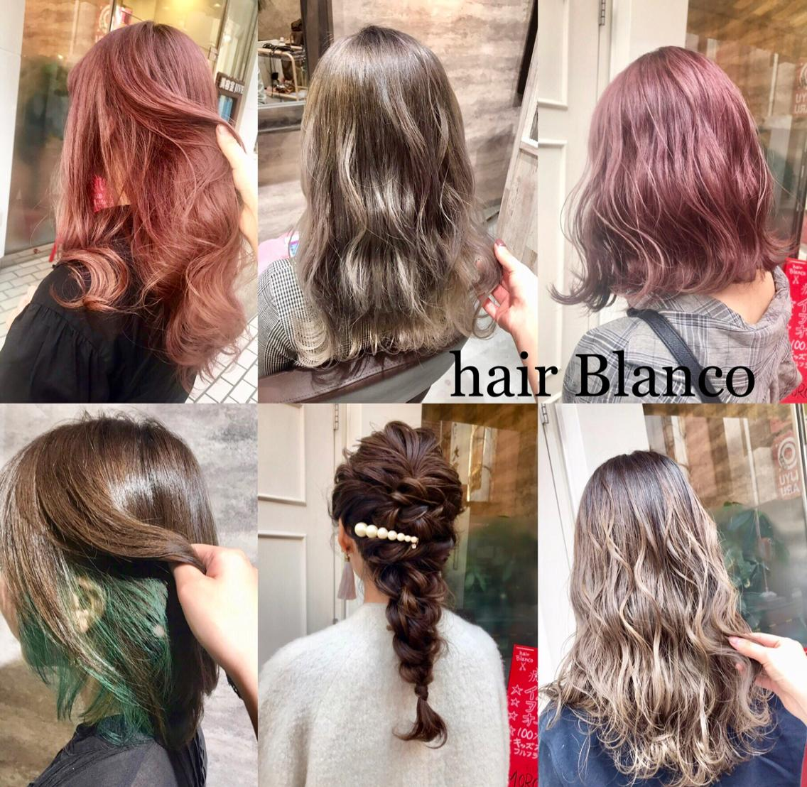 hair Blanco所属・ずっちょヽ( ´3`)ノの掲載