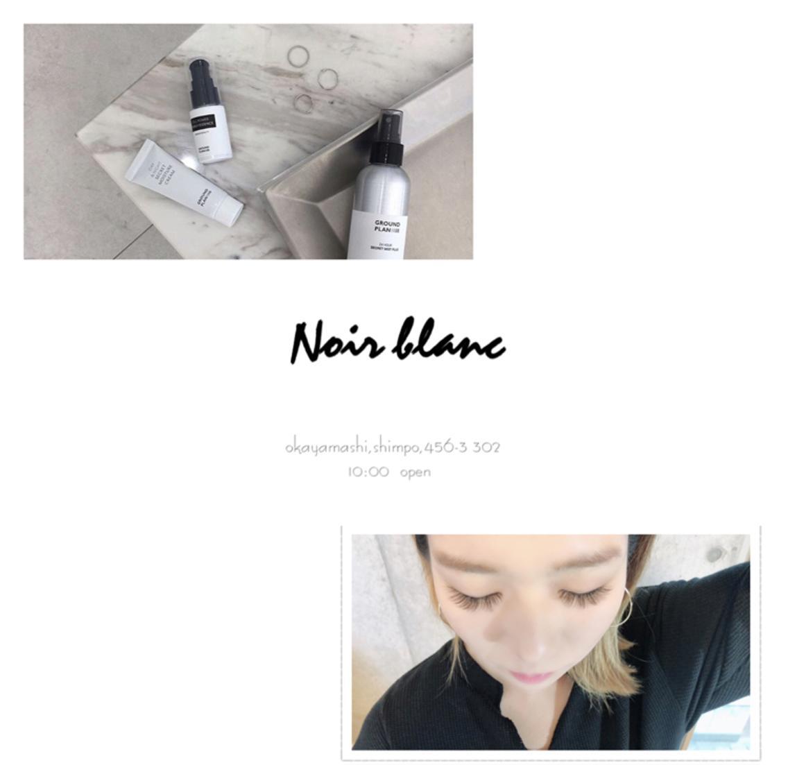 Noir blanc所属・Noirblancの掲載