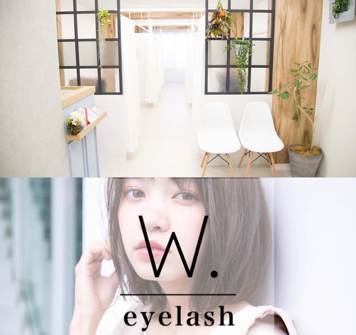 W.eyelash所属・ダブリューアイラッシュの掲載