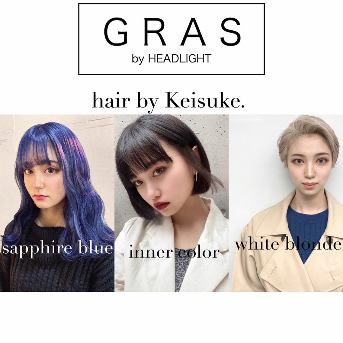 GRAS by HEAD LIGHT 錦糸町店所属・🌈ケアブリーチ特化 🌈🦋圭佑🦋の掲載