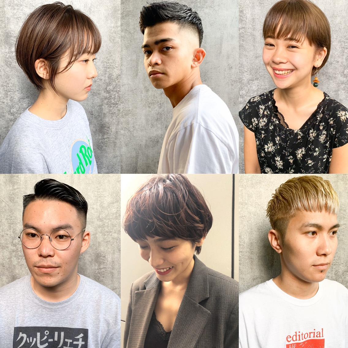 Eight渋谷本店所属・中谷蓮の掲載