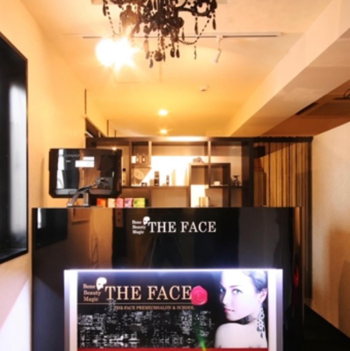 THE FACE横浜所属・田中優希の掲載