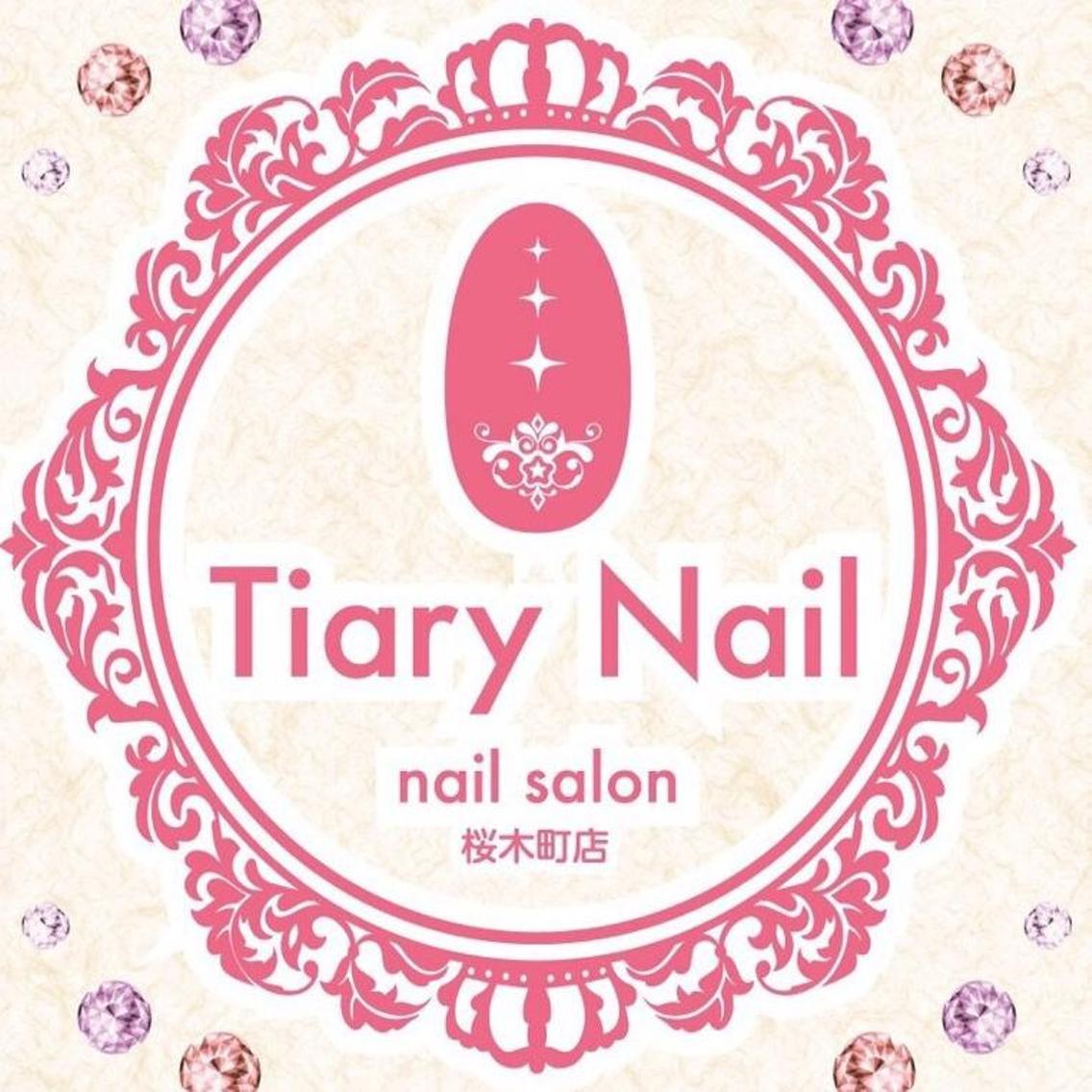 Tiary Nail桜木町店所属・Tiary Nail店長 沼田の掲載