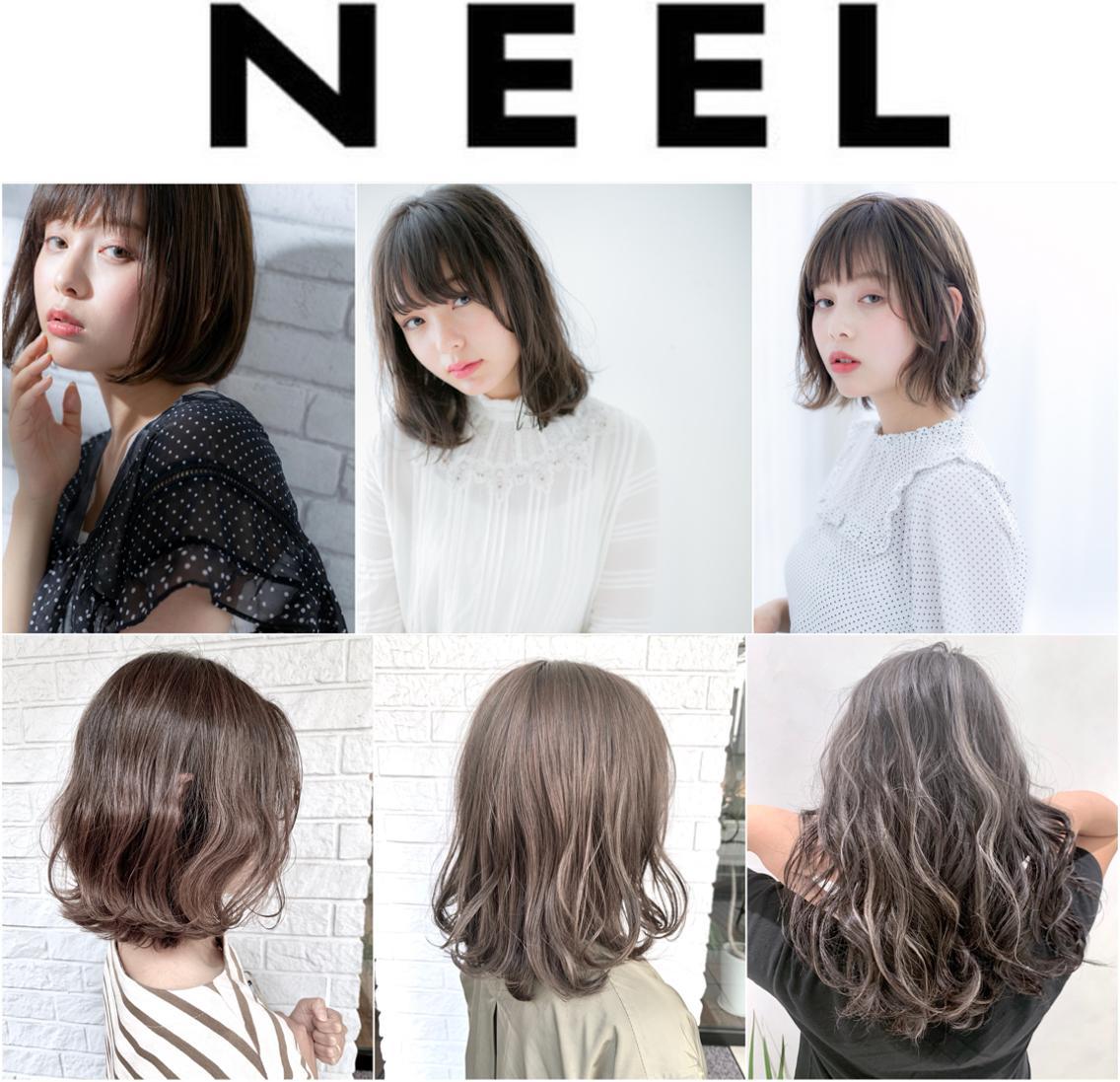 《✨NEW OPEN❣️》ワンランク上の仕上がり❣️NEEL【ニール】梅雨時期に髪質改善ストレート🔆透明感Colorお任せ✡️自分史上NO,1可愛いへ❗️ケアブリーチ、TOKIOトリートメント使用✨