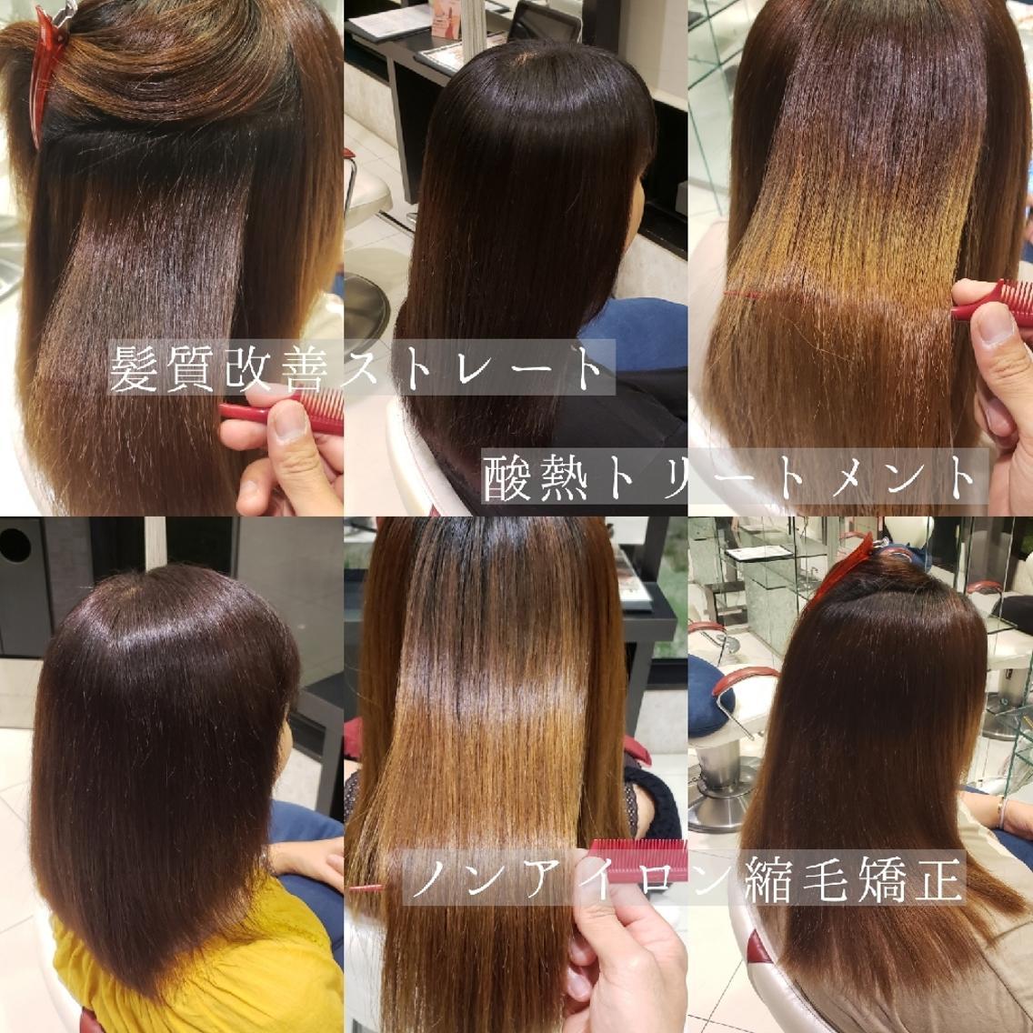 EARTH 松本庄内店所属・🍀✨髪質改善美容師 ✨🍀鈴木昌浩の掲載