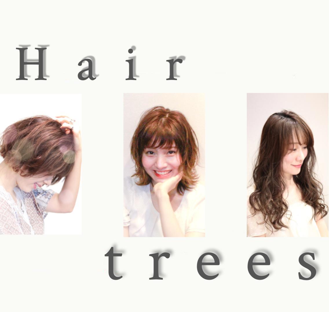 hair Trees溝の口店所属・清水 大樹の掲載