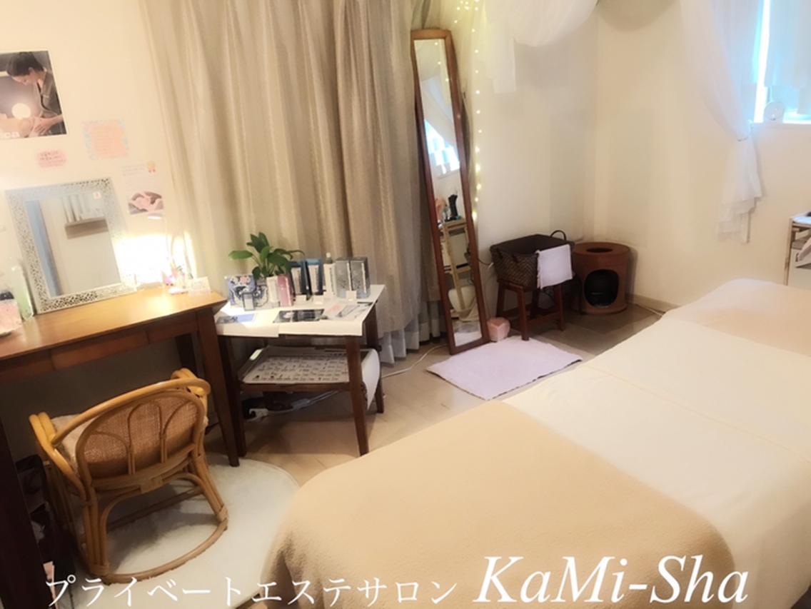 カミーシャ所属・【カミーシャ】土屋 恵美子の掲載