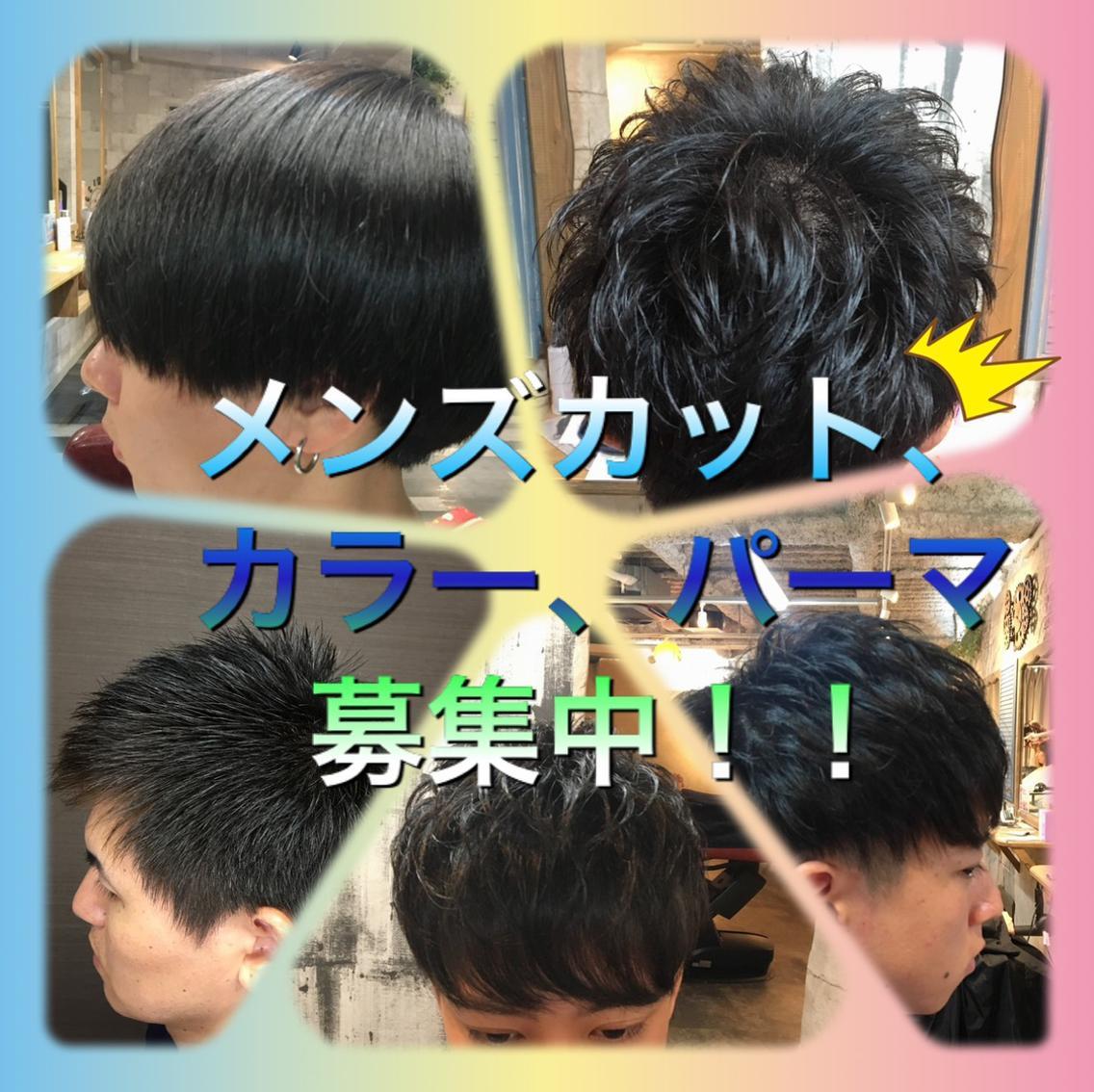 hair resort Ai 秋葉原店所属・👟急募特化👟木内りゅうの掲載