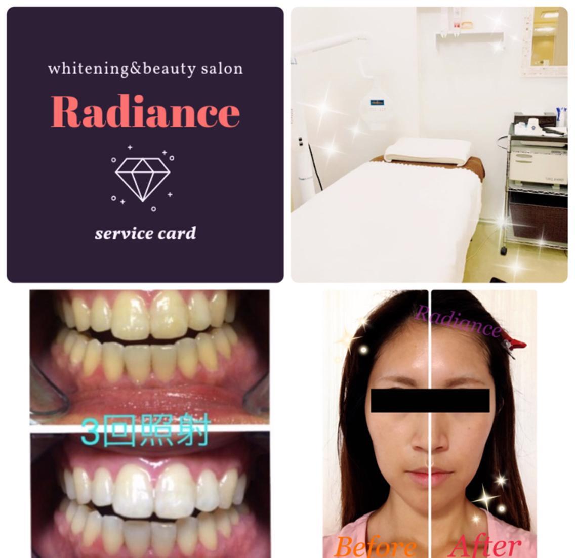 Radiance所属・Radiance(すすきの&菊水店)の掲載