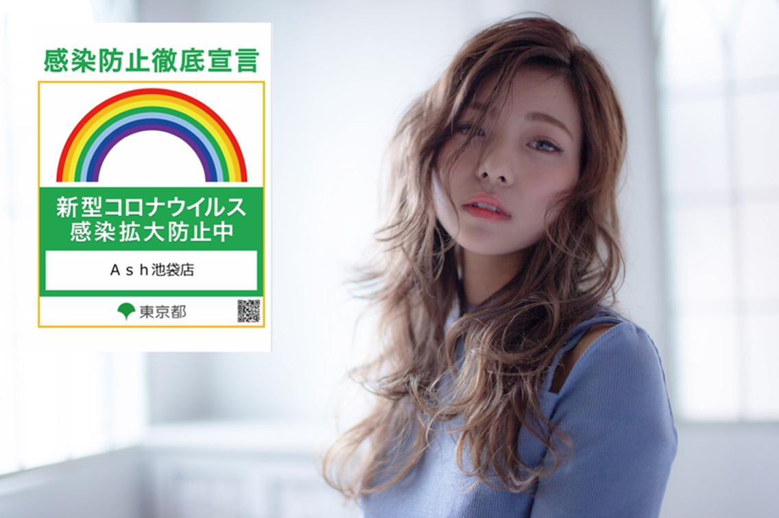Ash池袋店所属・💋ディレクター 💋徳井はやとの掲載