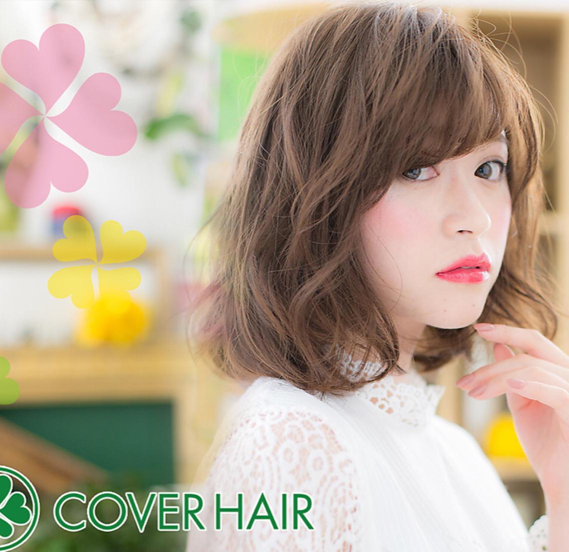 COVERHAIR bliss川口東口そごう店所属・岩渕麻由の掲載