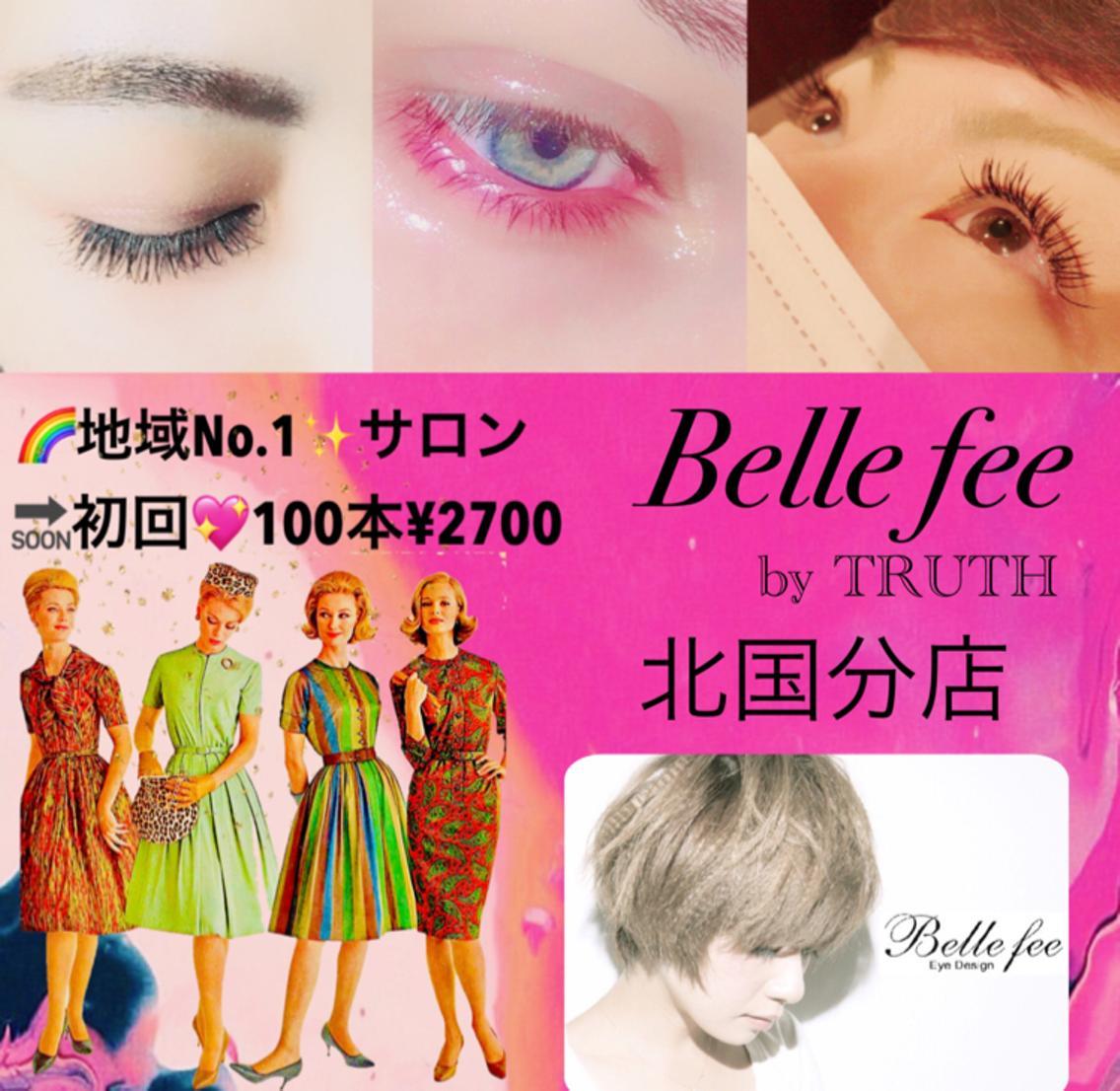 BellFeeby TRUTH北国分店所属・🦋マルヤマミナキ🦋の掲載