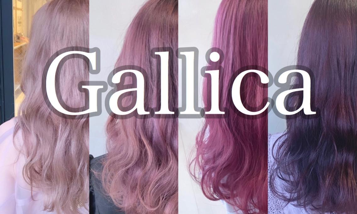 Gallica harajuku所属・透明感ハイトーン🌈 カラーリスト/ユキネの掲載