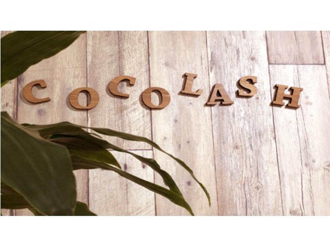 cocolash溝の口店所属・原田 莉那の掲載