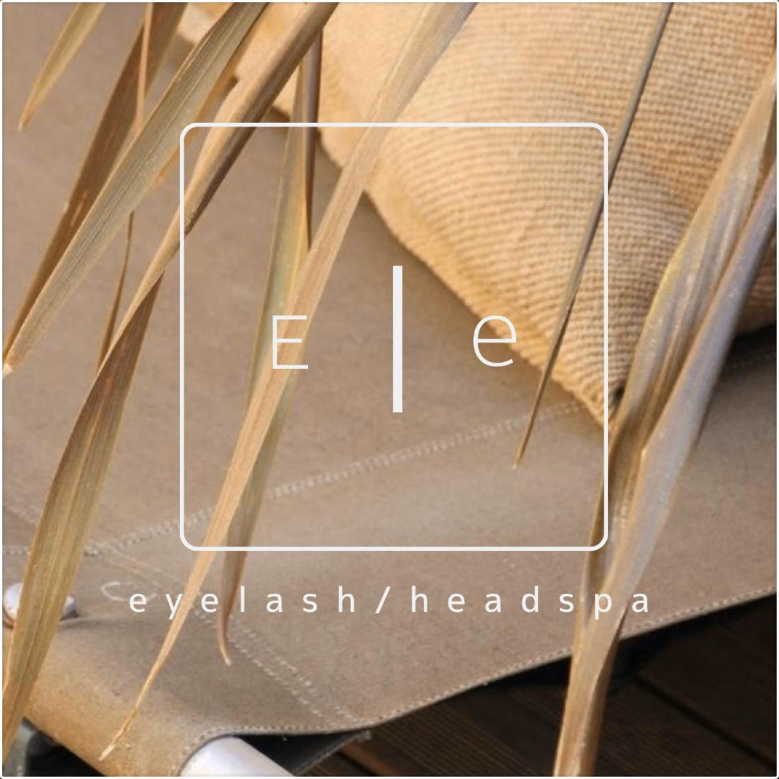 Eleeyelash&headspa所属・有田 千賀の掲載
