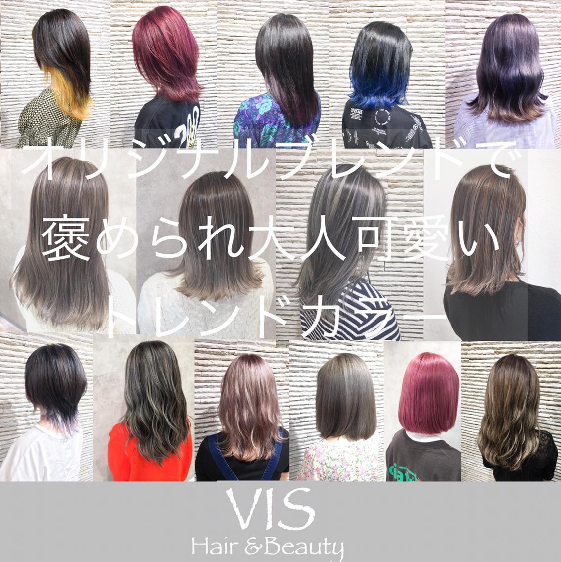 Vis lien 川口店所属・【川口】カラーは ヤマサキへ🍀の掲載